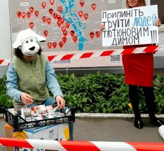 Tobacco control activists demonstrate in Ukraine on World No Tobacco Day 2015